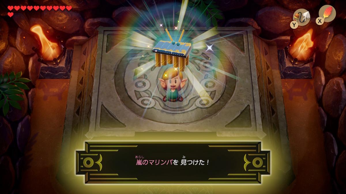f:id:dashimaki_tmg:20200304010426j:plain