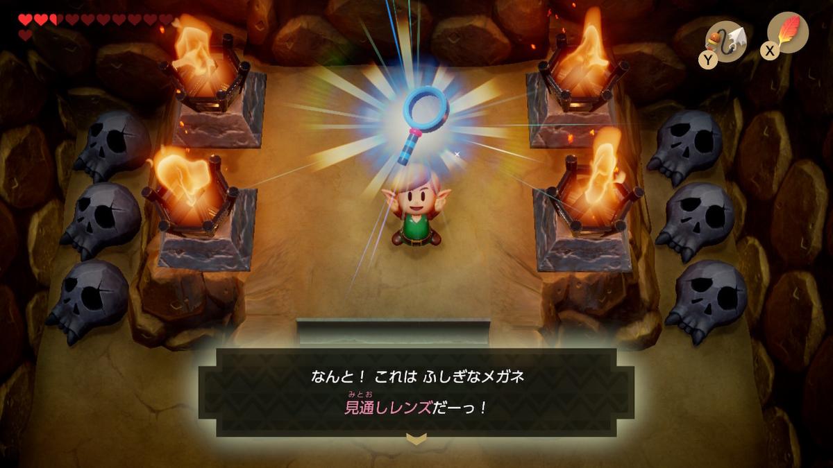 f:id:dashimaki_tmg:20200305014416j:plain
