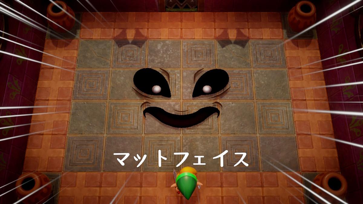 f:id:dashimaki_tmg:20200306031348j:plain