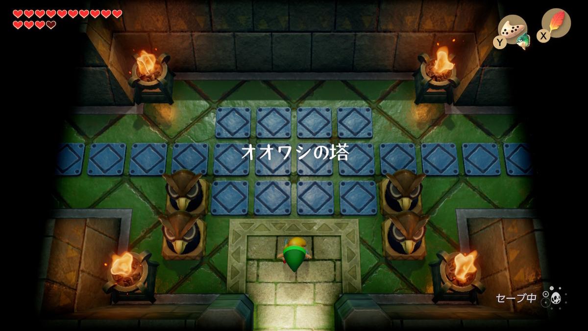 f:id:dashimaki_tmg:20200306200438j:plain