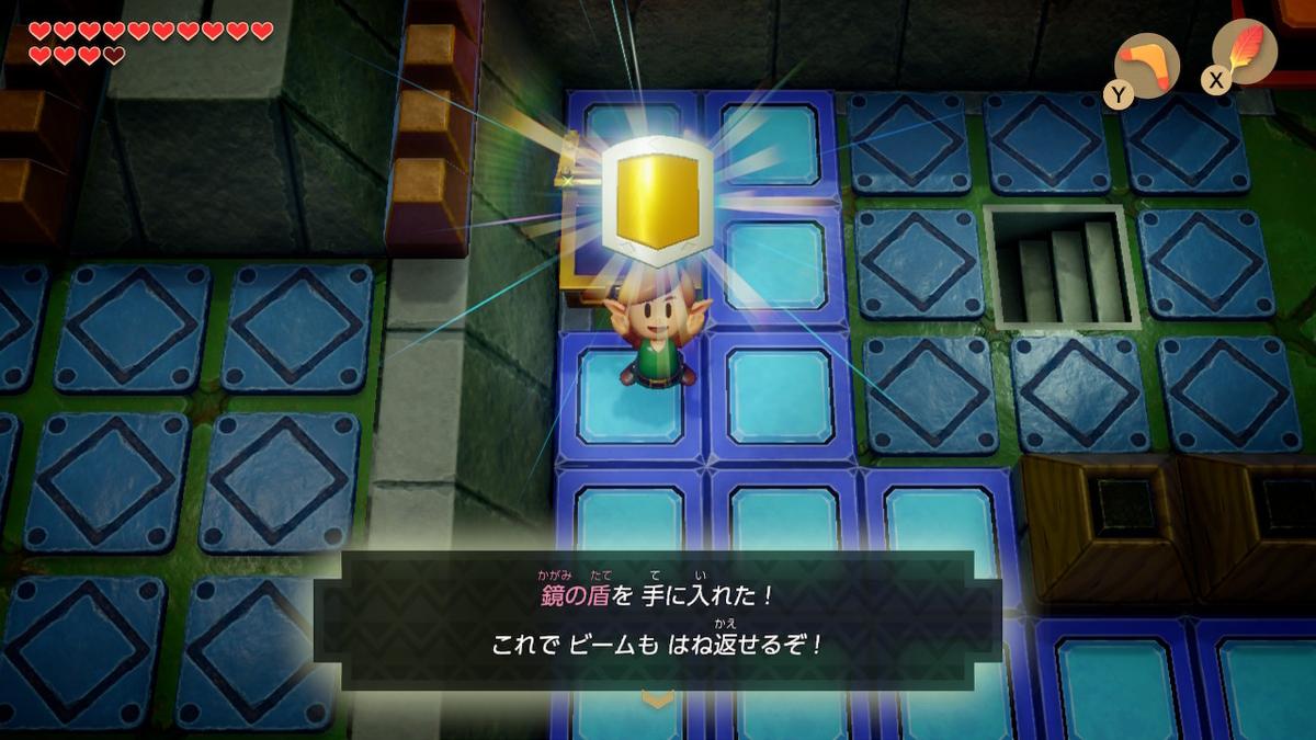f:id:dashimaki_tmg:20200306200456j:plain