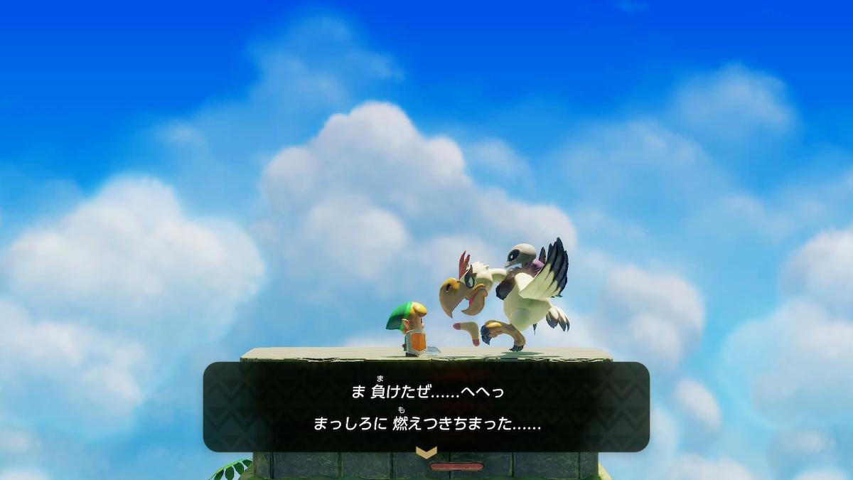 f:id:dashimaki_tmg:20200306200903j:plain