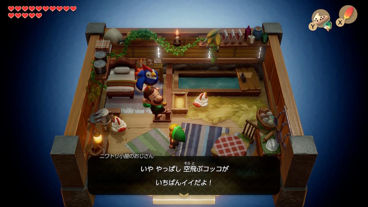 f:id:dashimaki_tmg:20200311035632j:plain