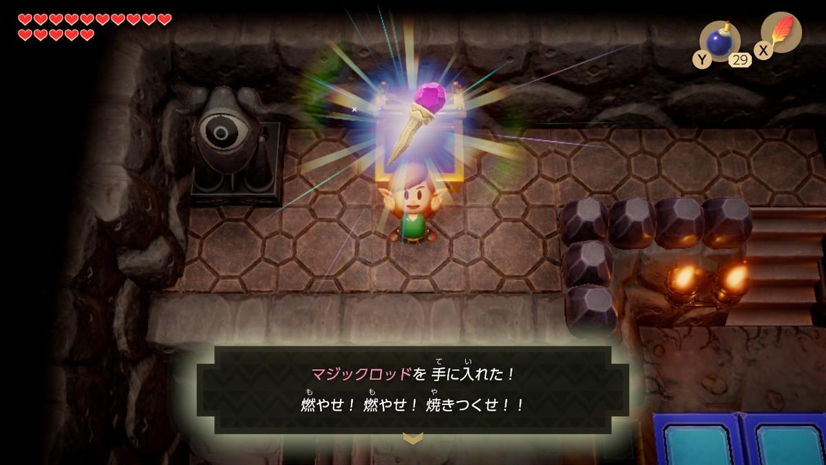 f:id:dashimaki_tmg:20200312023735j:plain
