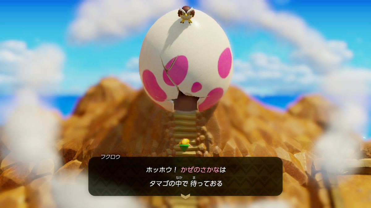 f:id:dashimaki_tmg:20200315124400j:plain