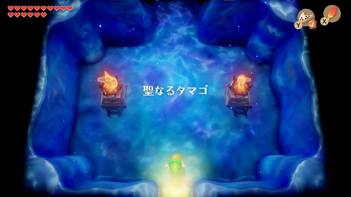 f:id:dashimaki_tmg:20200315124652j:plain