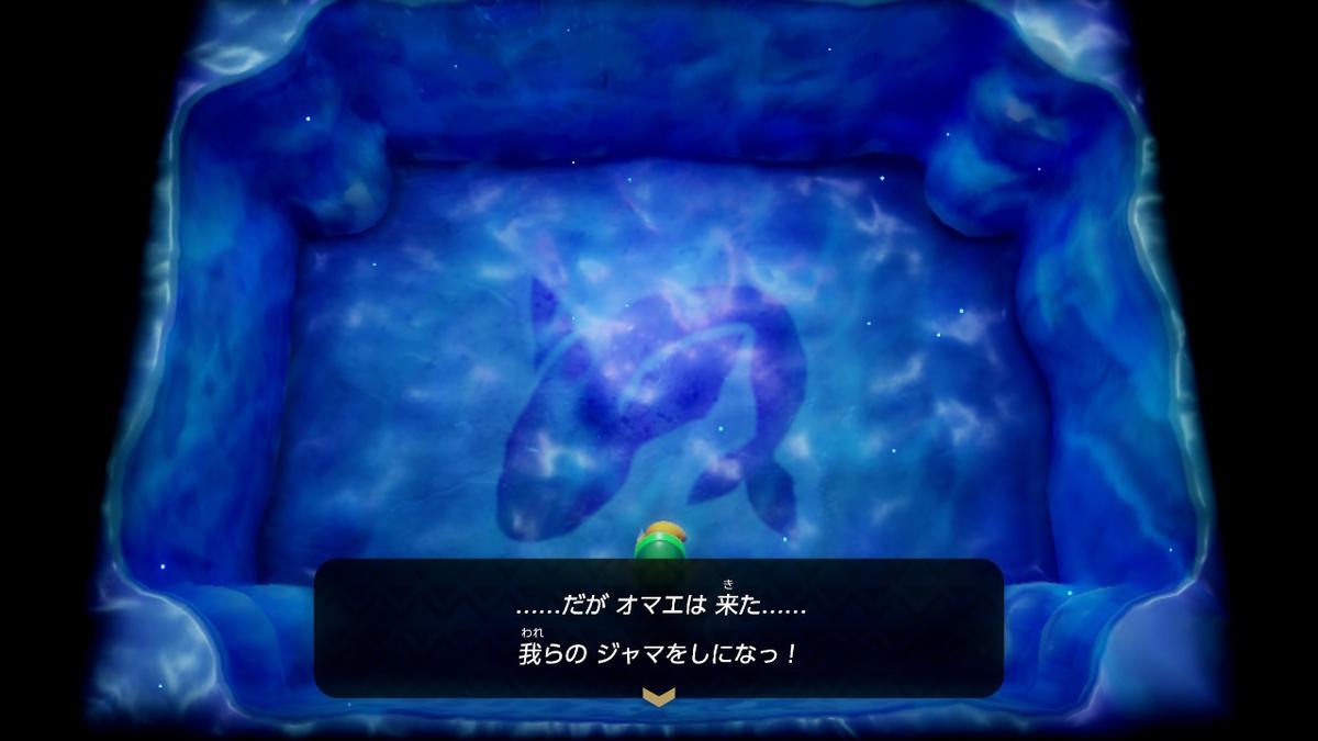 f:id:dashimaki_tmg:20200315124708j:plain
