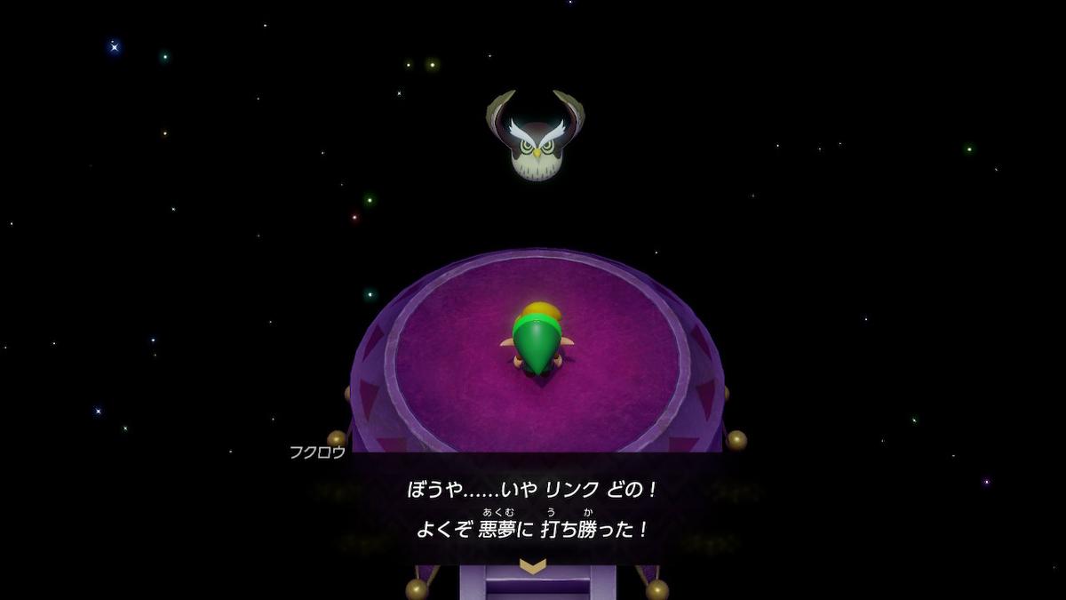 f:id:dashimaki_tmg:20200316005527j:plain
