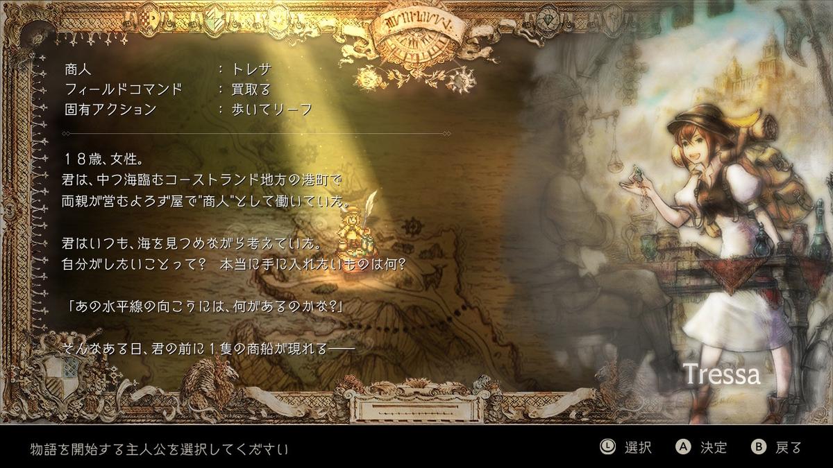f:id:dashimaki_tmg:20200326024102j:plain