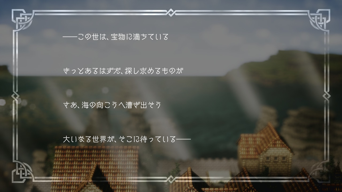 f:id:dashimaki_tmg:20200326024123j:plain