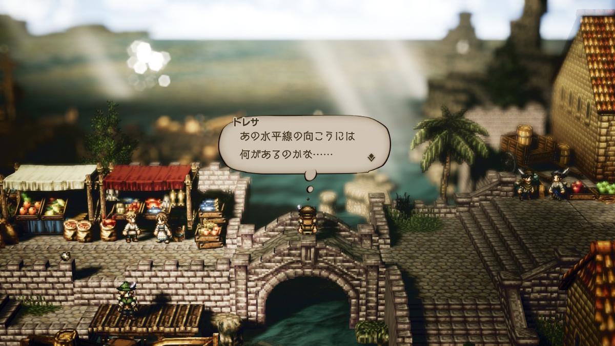 f:id:dashimaki_tmg:20200326024217j:plain