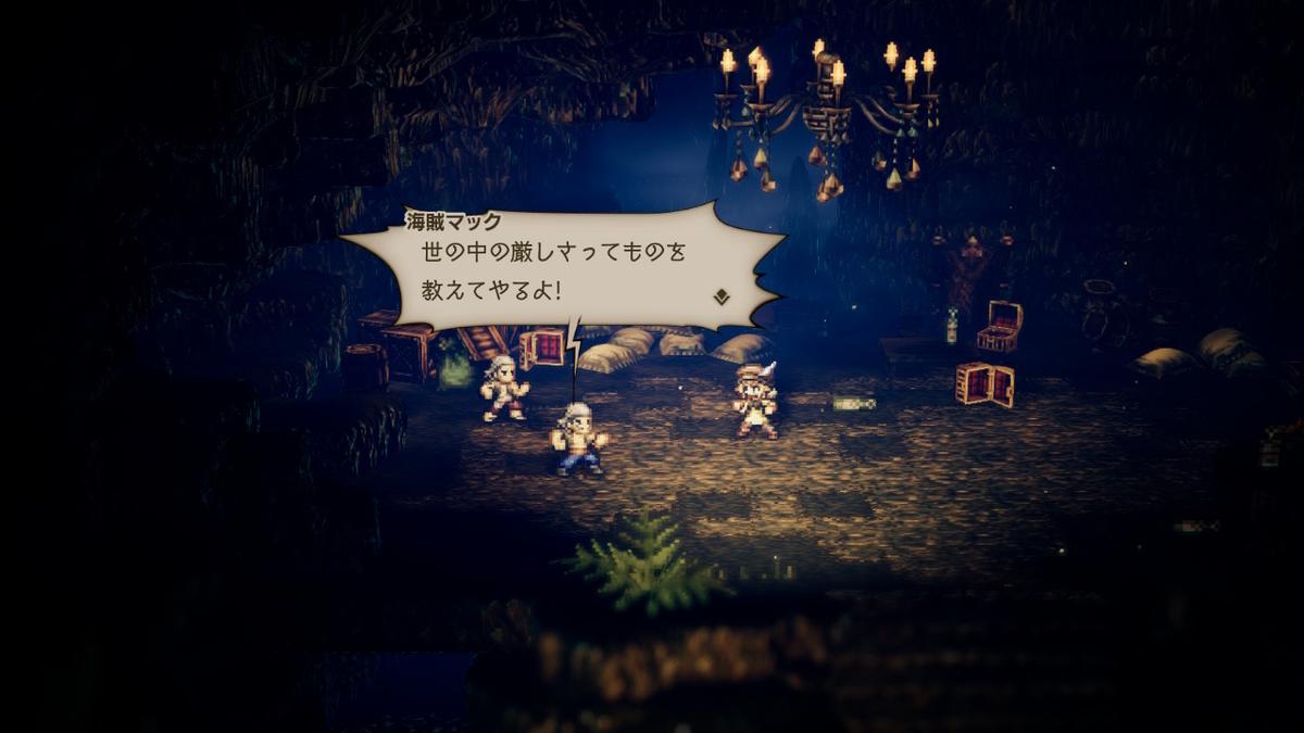 f:id:dashimaki_tmg:20200326024237j:plain