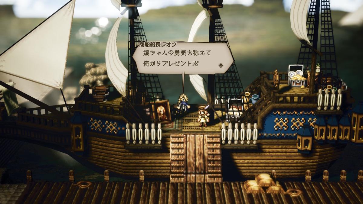 f:id:dashimaki_tmg:20200326024313j:plain