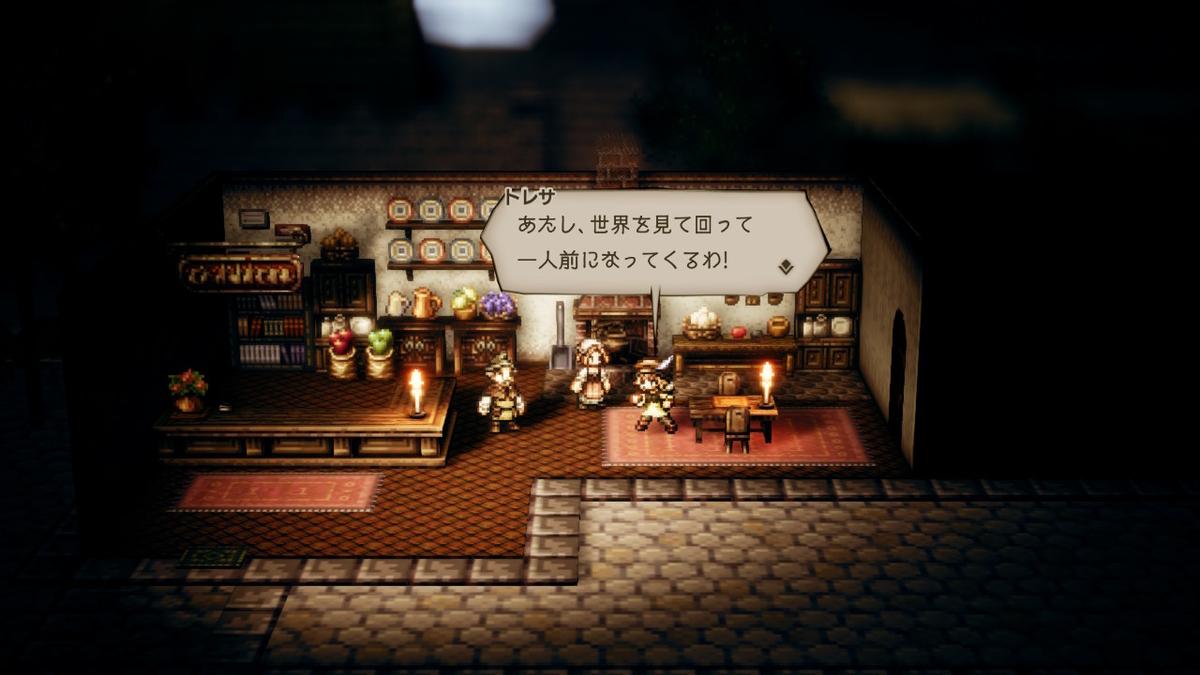 f:id:dashimaki_tmg:20200326024334j:plain