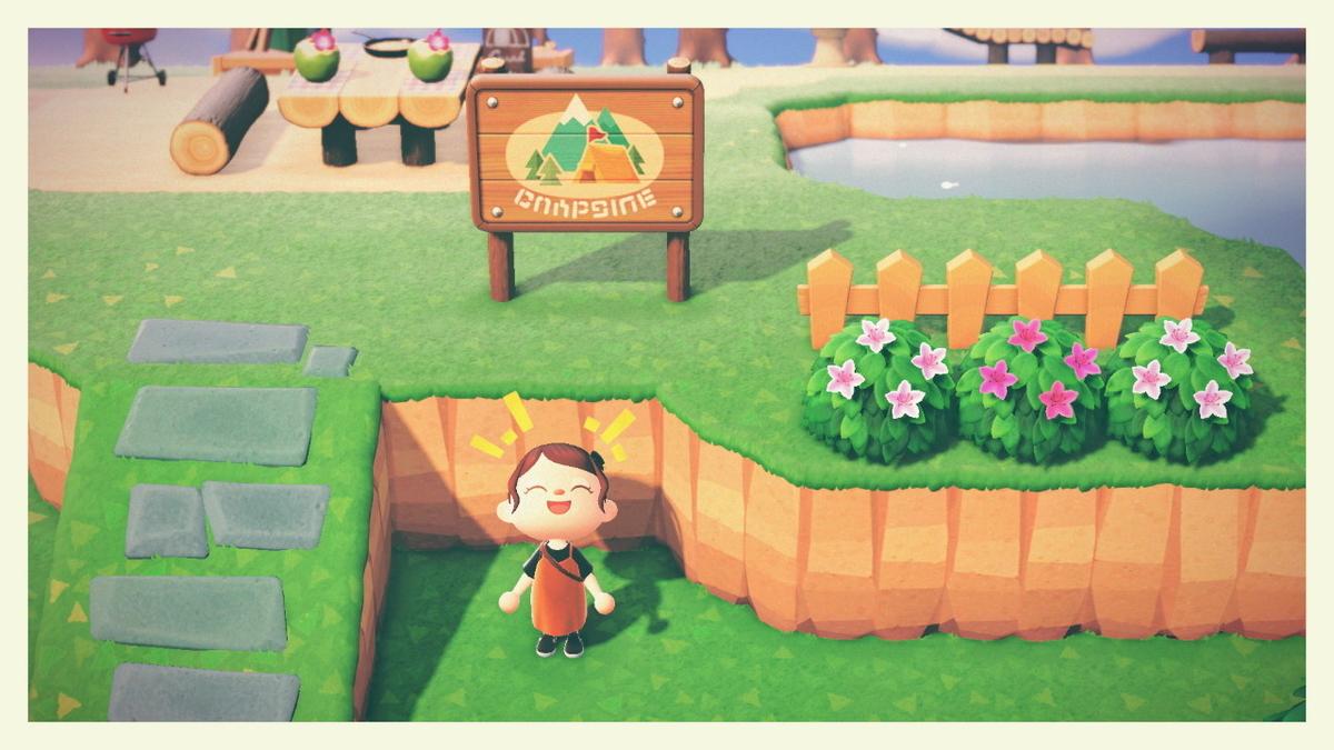 森 場 あつ キャンプ