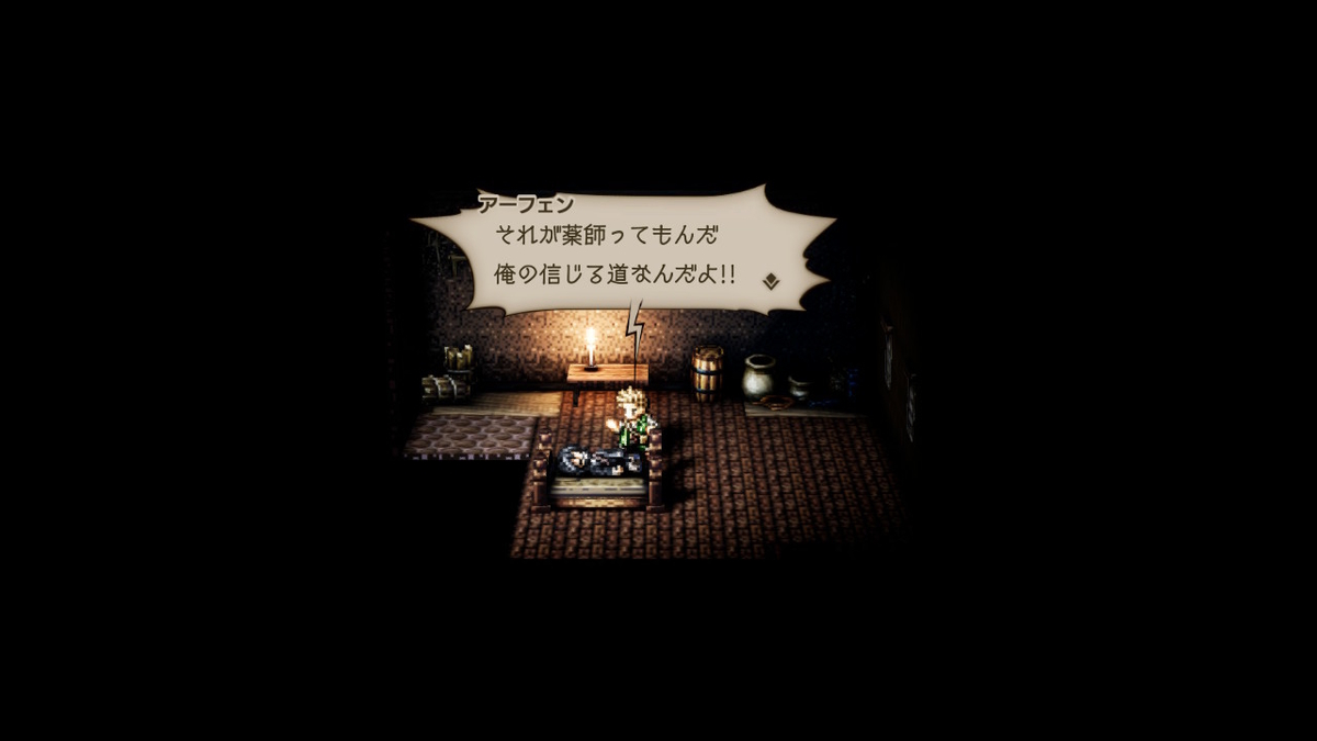 f:id:dashimaki_tmg:20200508024055j:plain