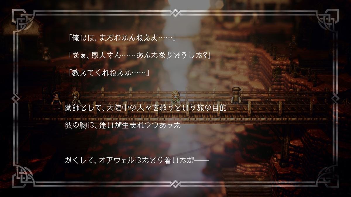 f:id:dashimaki_tmg:20200508024132j:plain
