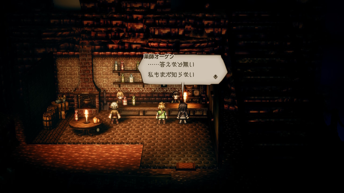 f:id:dashimaki_tmg:20200508024251j:plain
