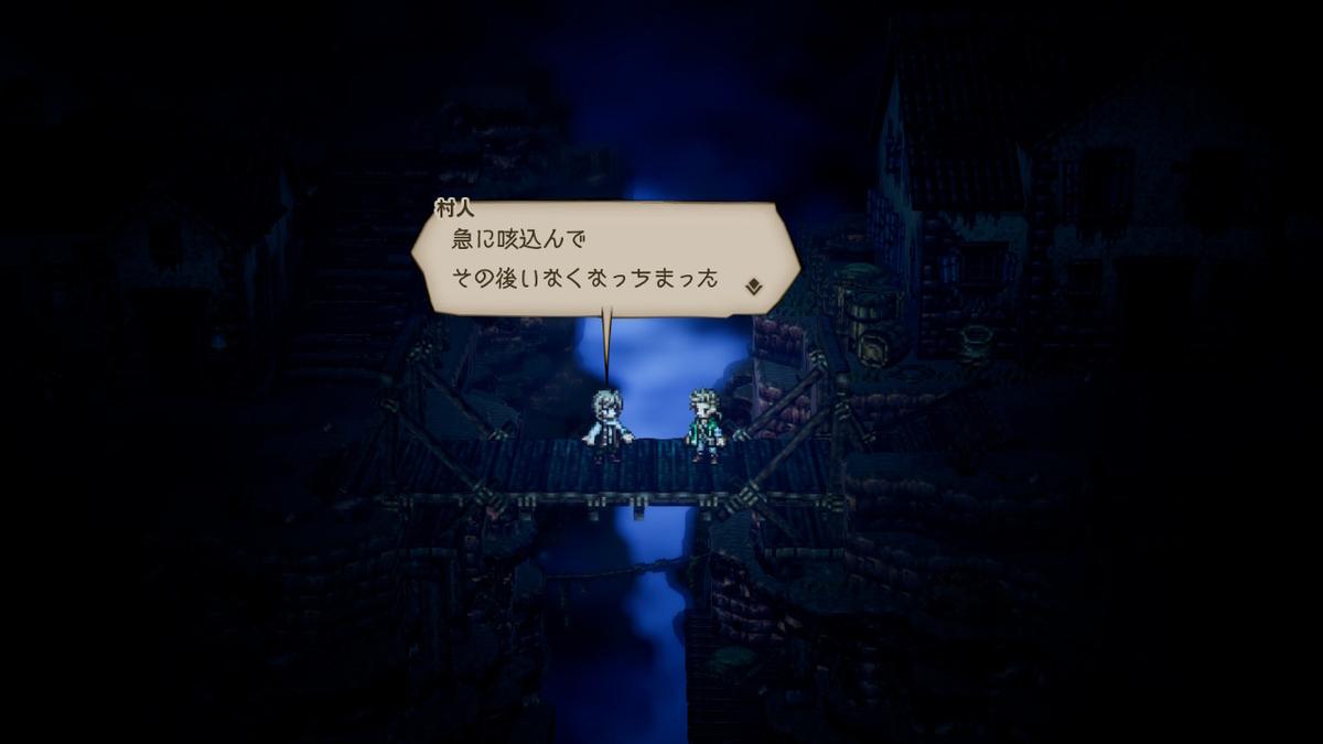 f:id:dashimaki_tmg:20200508024312j:plain