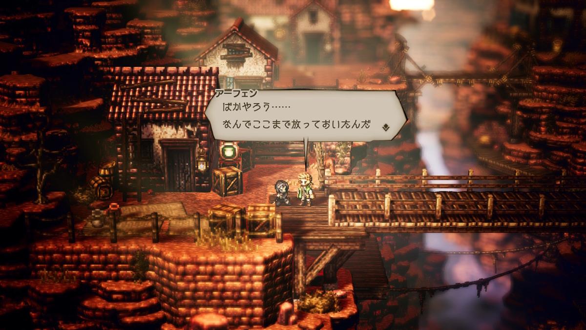 f:id:dashimaki_tmg:20200508024327j:plain