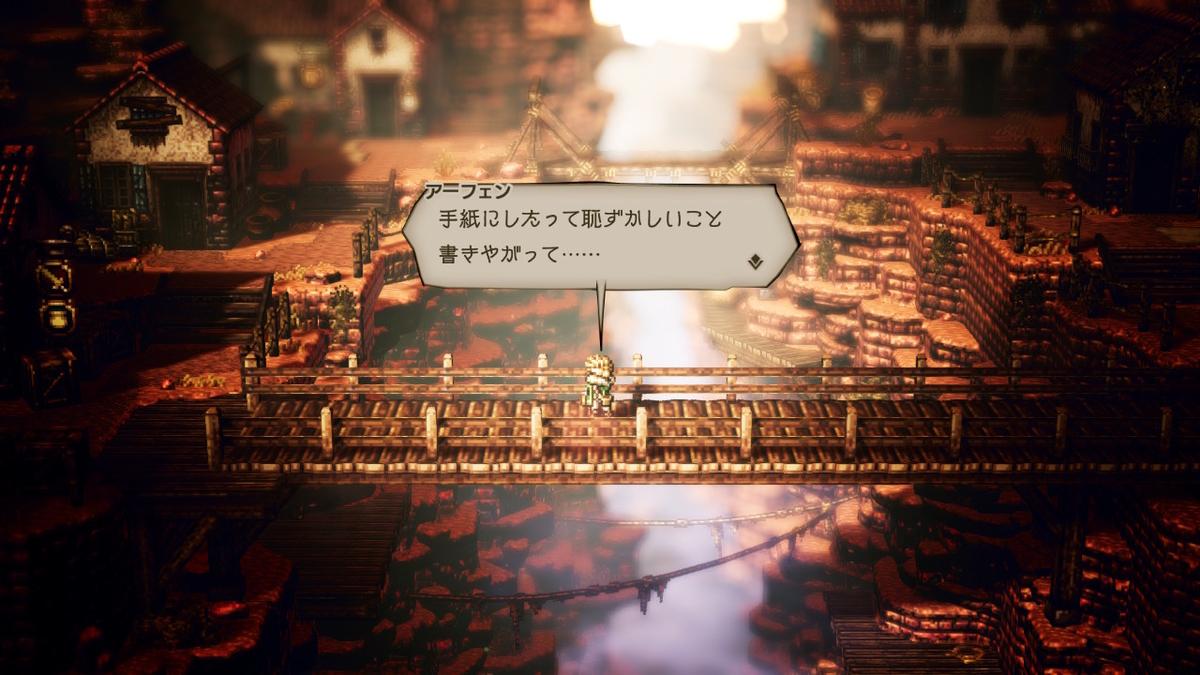 f:id:dashimaki_tmg:20200508024412j:plain