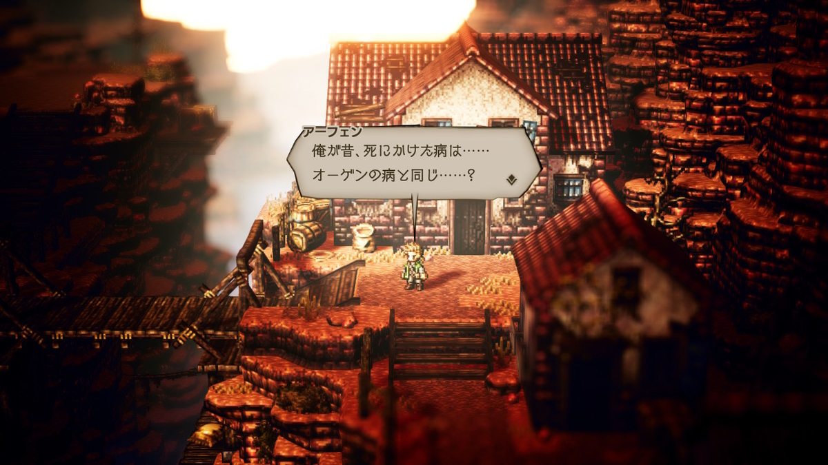 f:id:dashimaki_tmg:20200508024430j:plain