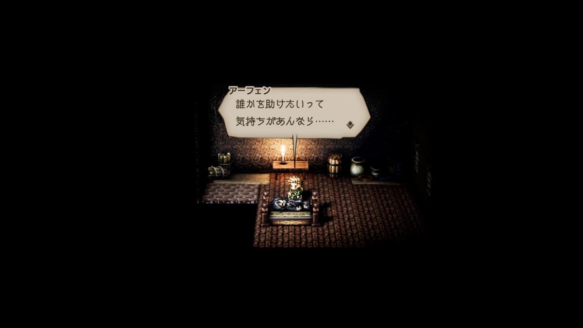 f:id:dashimaki_tmg:20200508024555j:plain