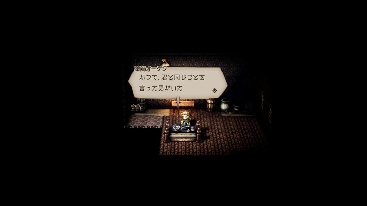 f:id:dashimaki_tmg:20200508024624j:plain