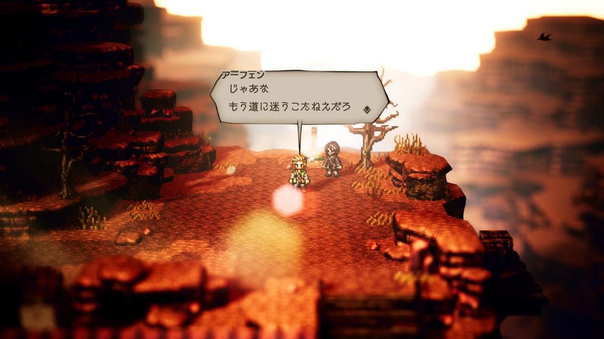 f:id:dashimaki_tmg:20200508024725j:plain