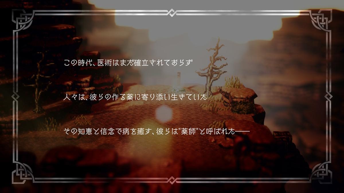f:id:dashimaki_tmg:20200508024746j:plain