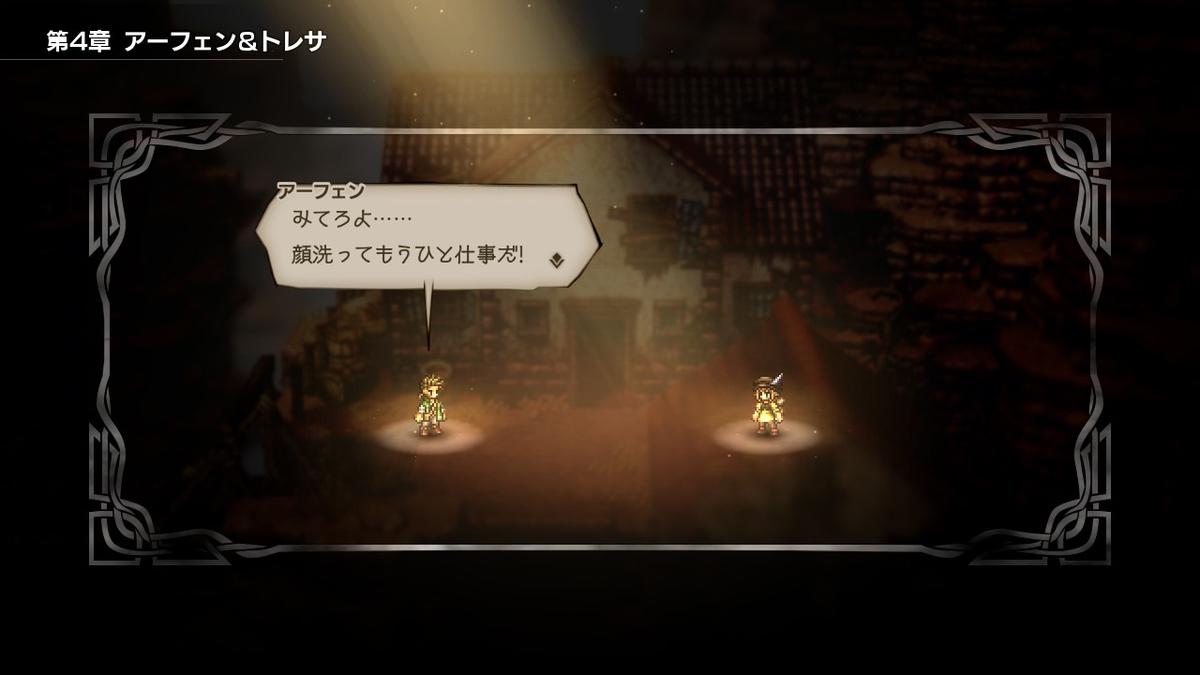 f:id:dashimaki_tmg:20200508041742j:plain