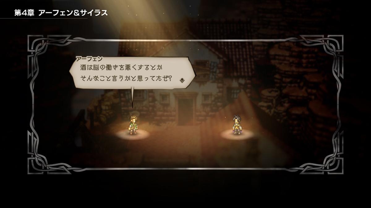 f:id:dashimaki_tmg:20200508041831j:plain