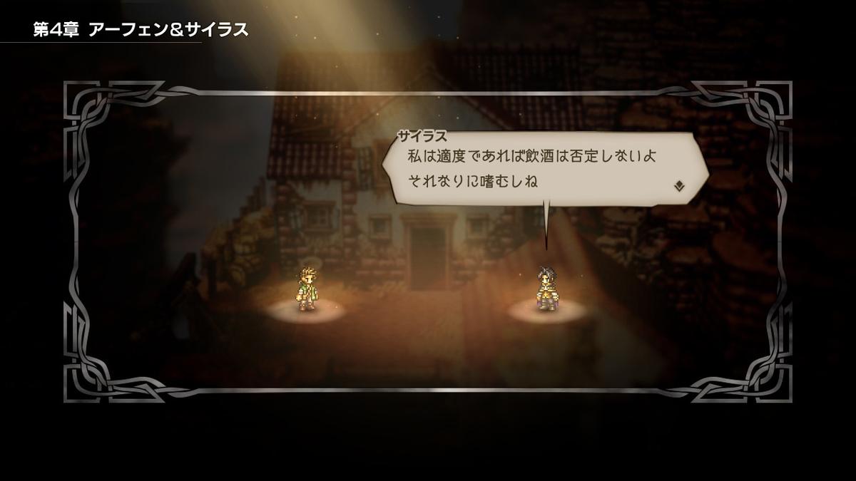 f:id:dashimaki_tmg:20200508041840j:plain