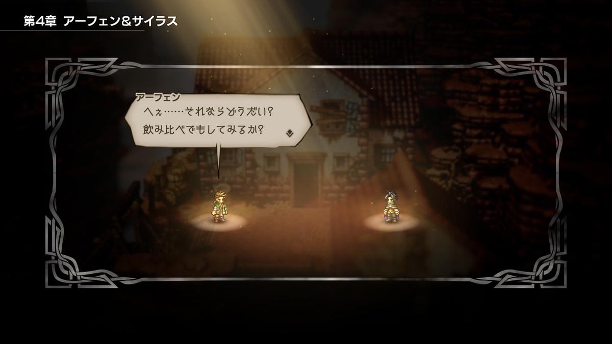 f:id:dashimaki_tmg:20200508041856j:plain