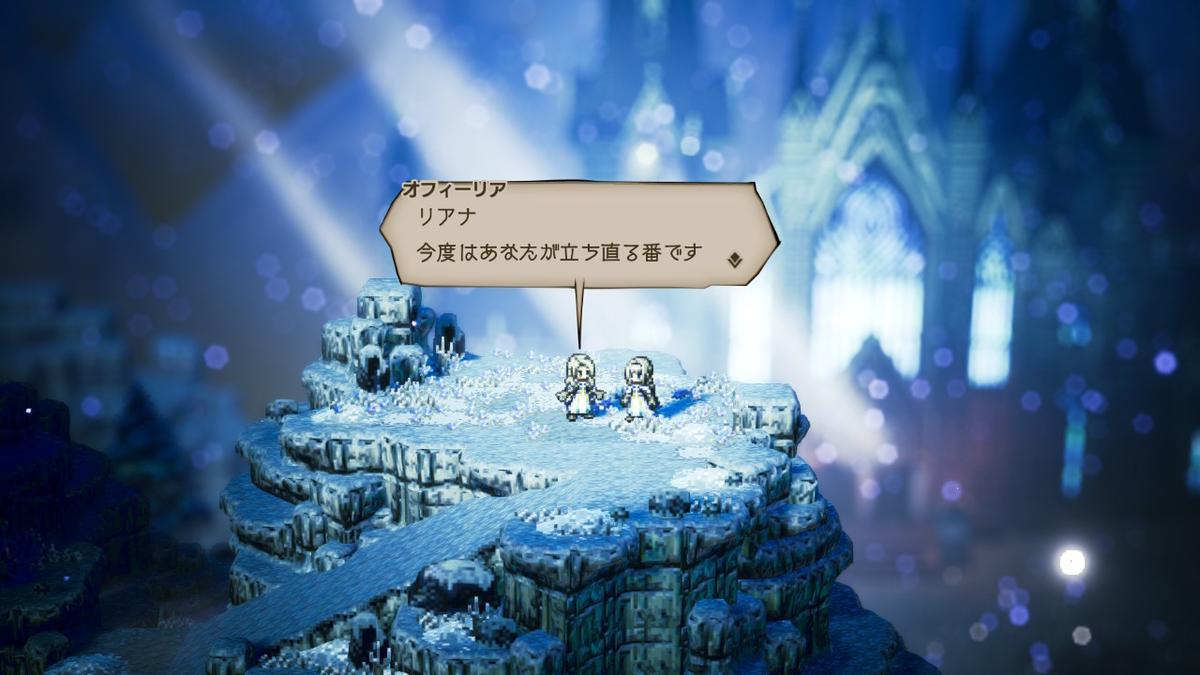 f:id:dashimaki_tmg:20200509040817j:plain