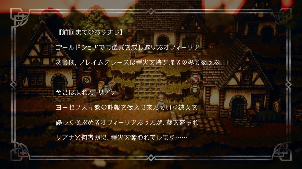 f:id:dashimaki_tmg:20200509040834j:plain