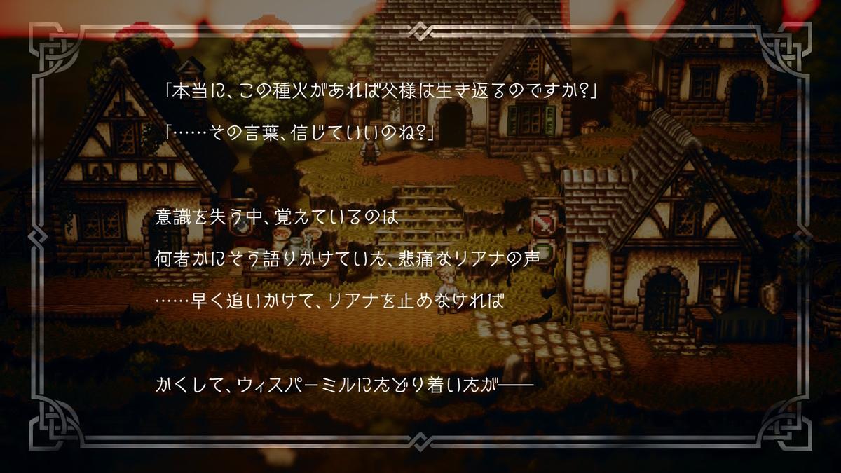 f:id:dashimaki_tmg:20200509040848j:plain