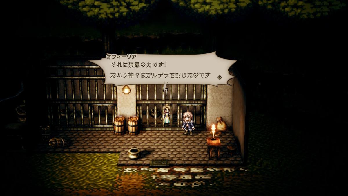 f:id:dashimaki_tmg:20200509040942j:plain