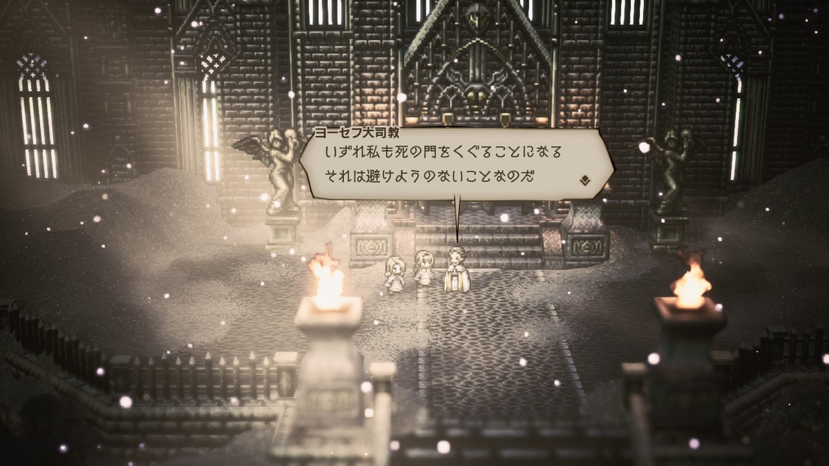 f:id:dashimaki_tmg:20200509041022j:plain