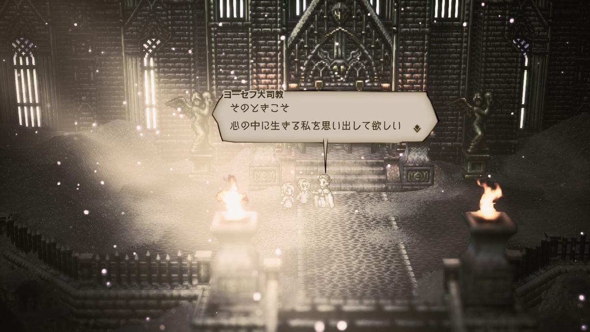 f:id:dashimaki_tmg:20200509041033j:plain