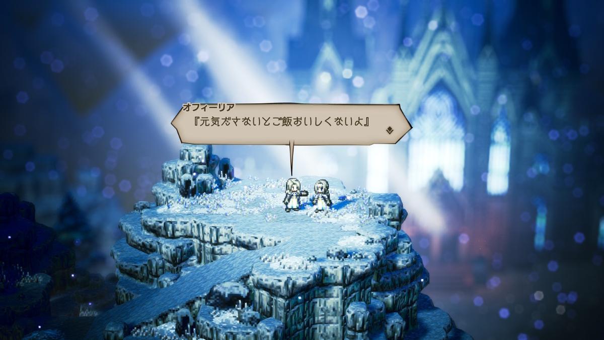 f:id:dashimaki_tmg:20200509041216j:plain
