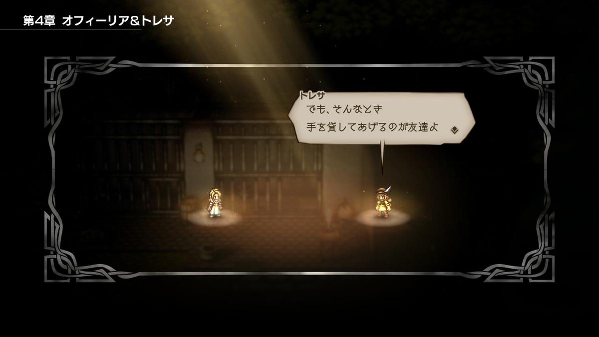 f:id:dashimaki_tmg:20200509041620j:plain
