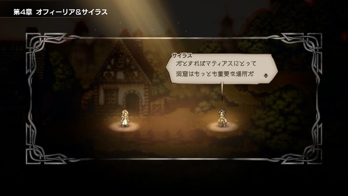 f:id:dashimaki_tmg:20200509041733j:plain