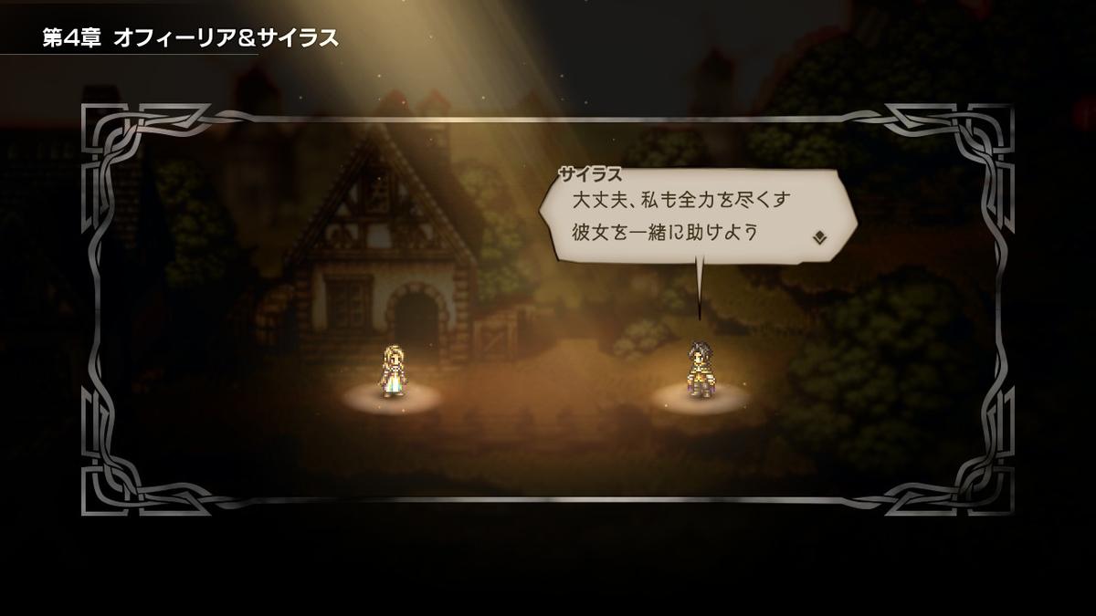 f:id:dashimaki_tmg:20200509041749j:plain