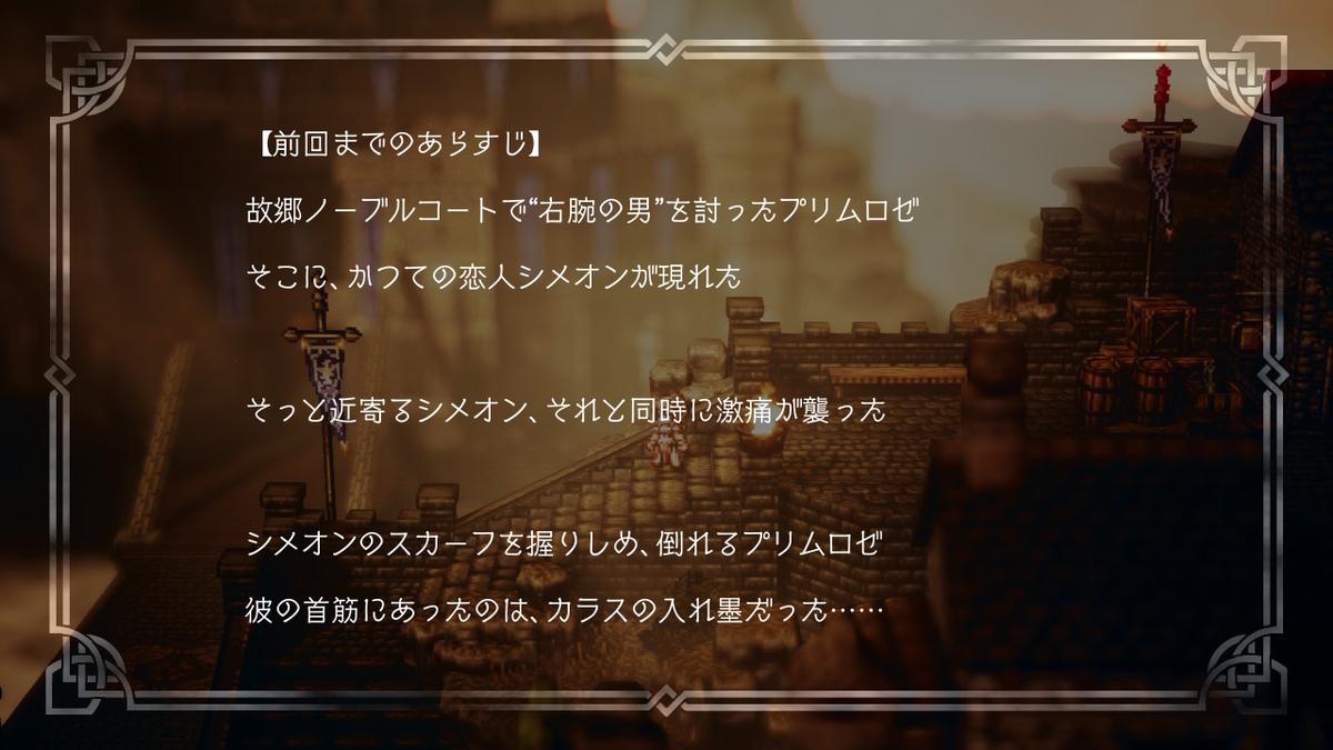 f:id:dashimaki_tmg:20200512033741j:plain
