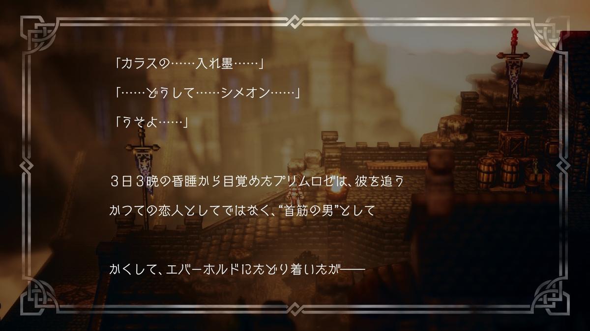 f:id:dashimaki_tmg:20200512033752j:plain