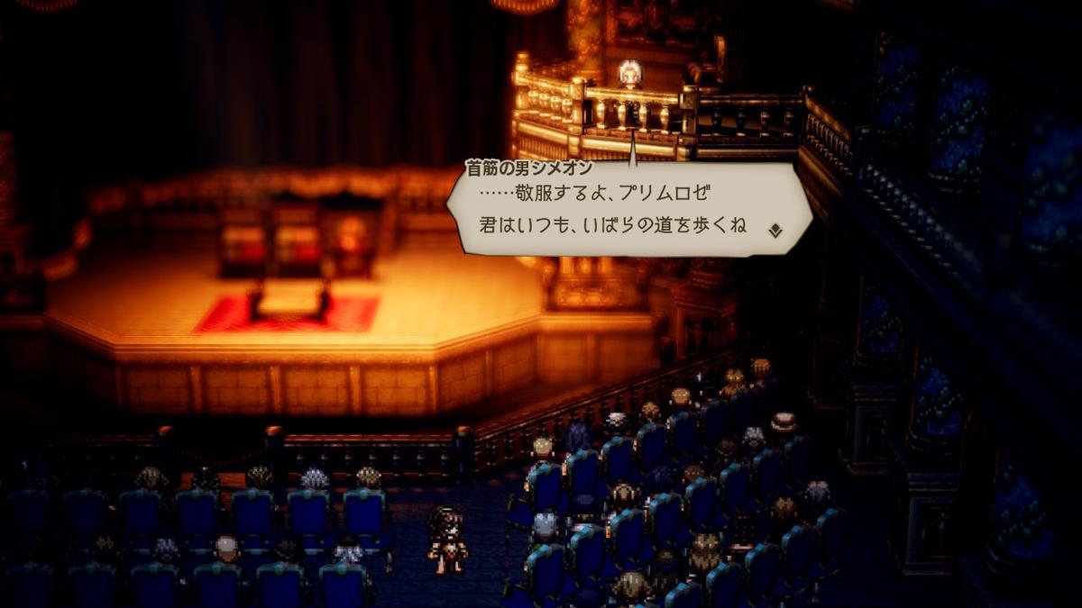 f:id:dashimaki_tmg:20200512033837j:plain