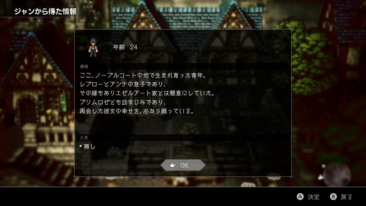 f:id:dashimaki_tmg:20200512034506j:plain
