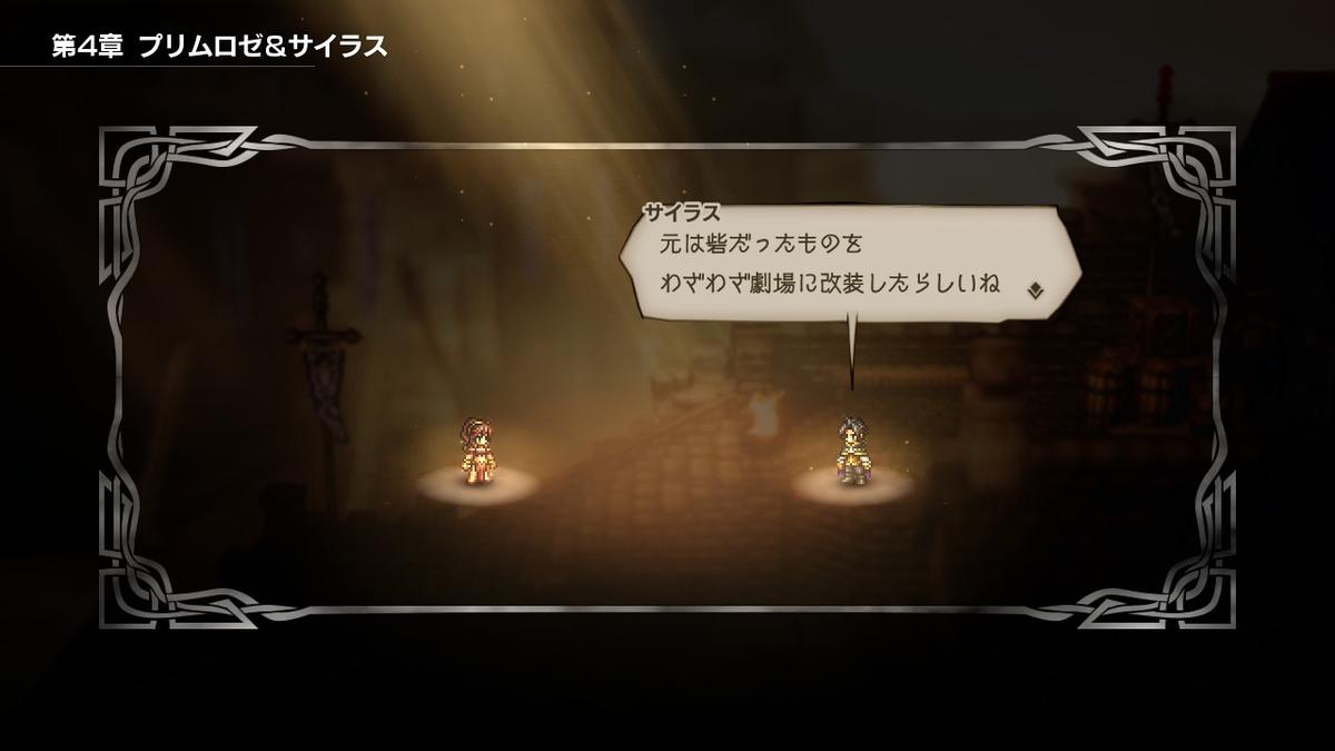 f:id:dashimaki_tmg:20200512042151j:plain