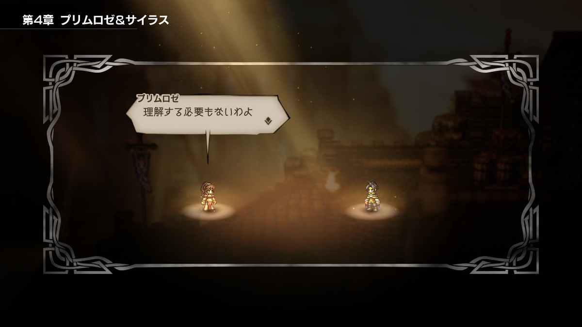 f:id:dashimaki_tmg:20200512042218j:plain